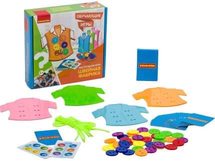 Обучающая настольная игра Bondibon Швейная фабрика