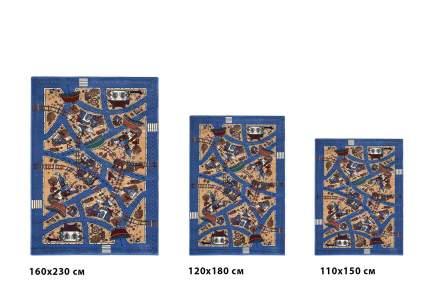 Коврик Радуга синий 160x230см