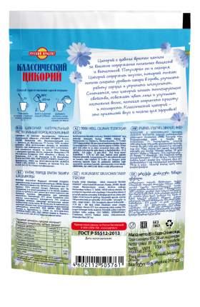 Цикорий натуральный растворимый порошкообразный Русский Продукт 85 г