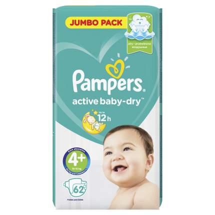 Подгузники Pampers Active Baby-Dry 4+ (9-16 кг), 62 шт.
