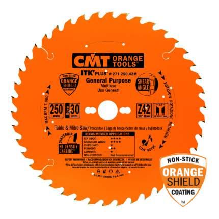 Диск по дереву для дисковых пил CMT 271.165.24M