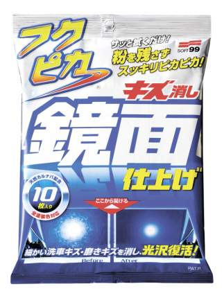 Салфетка автомобильная Soft99 Fukupika Mirror Finish (496)
