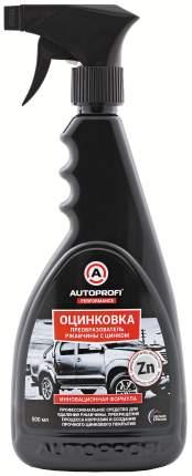 Преобразователь ржавчины Autoprofi 500мл 150901