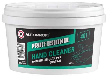 Автомобильная паста для очистки рук Autoprofi P040103