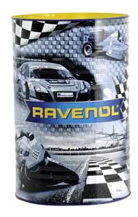 Антифриз RAVENOL G12+ фиолетовый концентрат 60л