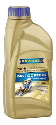 Моторное масло Ravenol Motocross Powersynth 2T 20W-50 1л