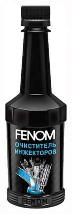 Очиститель инжекторов Fenom FN1236