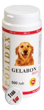 Витаминный комплекс для собак Polidex Gelabon Plus, 500 таб