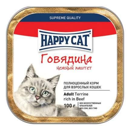 Консервы для кошек Happy Cat, говядина, 32шт, 100г