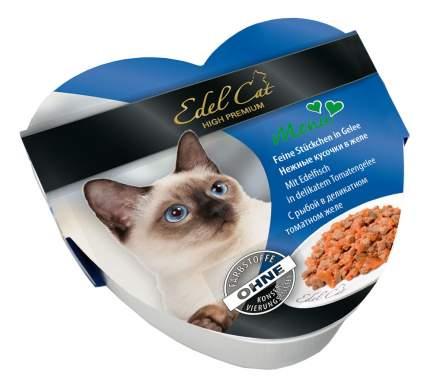 Консервы для кошек Edel Cat, рыба, 30шт, 85г