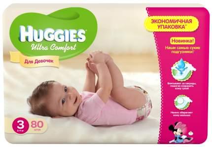 Подгузники Huggies Ultra Comfort 3 (5-9 кг), 80 шт.