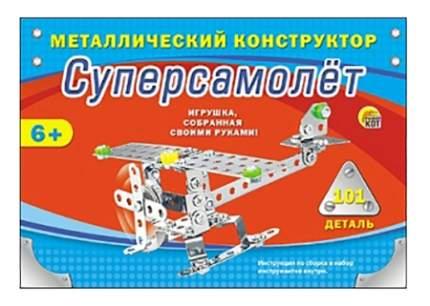 Конструктор металлический Рыжий кот Суперсамолет