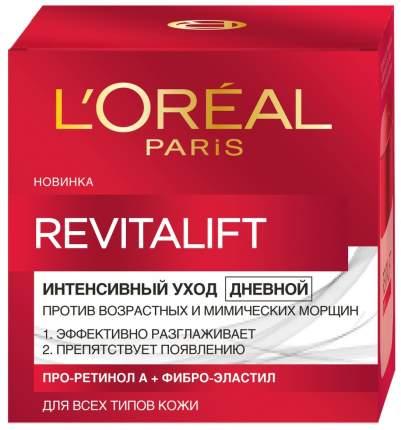 Крем для лица L'Oreal Paris Revitalift Интенсивный уход Дневной 50 мл