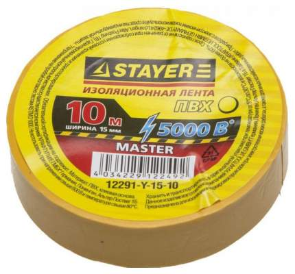Изолента STAYER 12291-Y-15-10