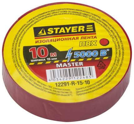 Изолента STAYER 12291-R-15-10