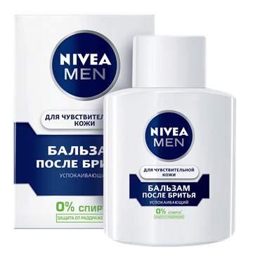 """Бальзам после бритья NIVEA """"Для чувствительной кожи"""", 100 мл"""