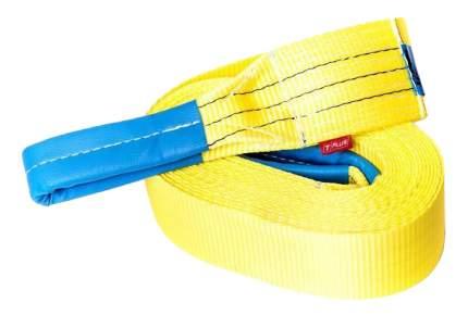 Трос для лебедки T-PLUS 1000см 8т T000894