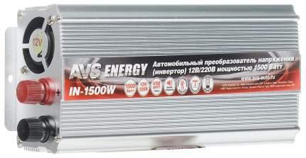 Автомобильный преобразователь напряжения AVS 12В-220В 1500Вт SHOL20