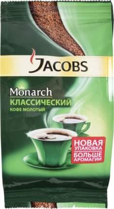 Кофе молотый Jacobs Monarch классический 70 г