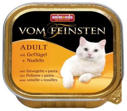 Консервы для кошек Animonda Vom Feinsten Adult, домашняя птица, 100г