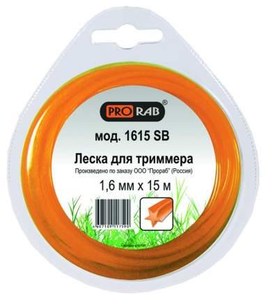 Леска для триммера Prorab 1615 SB