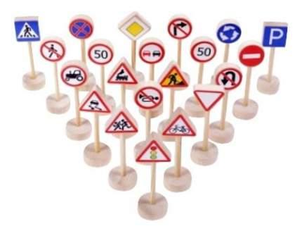 Набор дорожных знаков Paremo PE1117 20 шт