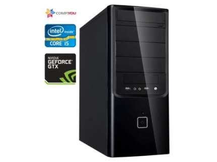Домашний компьютер CompYou Home PC H577 (CY.563385.H577)