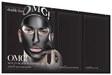 Маска для лица Double Dare OMG! Man In Black Peel Off Mask Kit 15 г