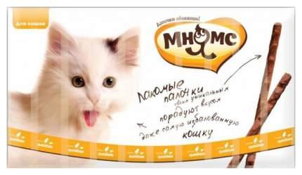 Лакомство для кошек Мнямс Лакомые палочки 13,5 см с цыпленком и печенью 10шт по 5 г