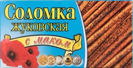 Соломка с маком Жуковский хлеб 200 г