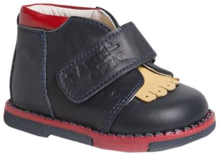 Ботинки Таши Орто 140-071 17 размер