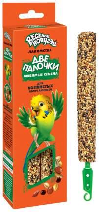 ЗООМИР `Веселый попугай` палочки 2 шт, для волнистых попугаев любимые семена