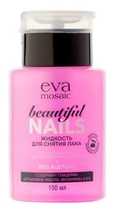 Жидкость для снятия лака Eva Mosaic Beautiful Nails, 150 мл