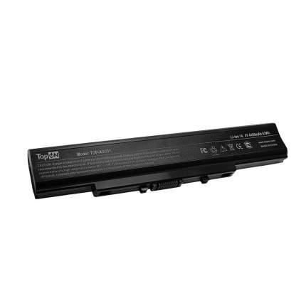Аккумулятор для ноутбука Asus P31, P41, U31, U41, X35 Series