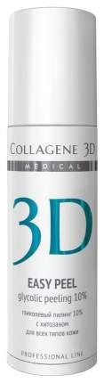 Пилинг для лица Medical Collagene 3D Easy Peel Glicolic Peeling 10% 130 мл