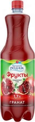 Напиток негазированный сокосодержащий Калинов Родник гранат 1.7 л