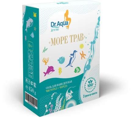 Соль для ванн детская с Чистотелом и Чередой 'Море трав' Dr. Aqua 450 гр