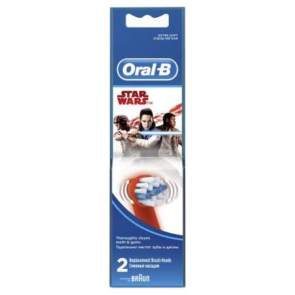 Насадка для зубной щетки Braun Oral-B EB10K Stagpow Starwars 2 шт