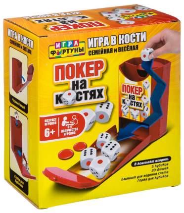 """Настольная семейная игра """"Покер на костях"""""""
