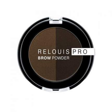Тени для бровей Relouis PRO Brow Powder тон 03 Dark Brown