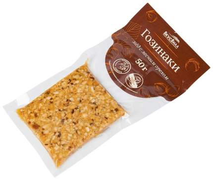 Гозинаки ВкусВилл мед с грецким орехом 50 г