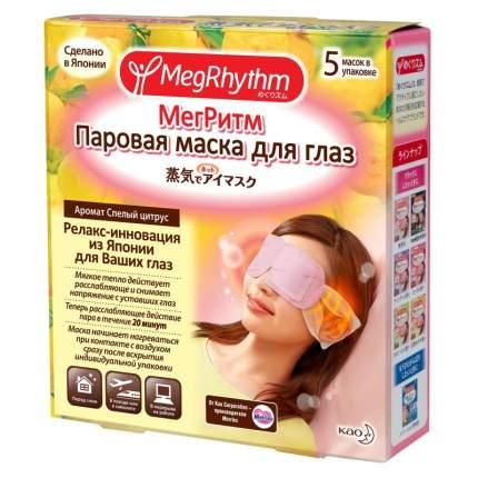 Маска для глаз MegRhythm Спелый цитрус 5 шт