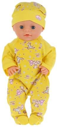 """Одежда для кукол """"Зверята"""", 40-42 см (желтый комбинезон с шапочкой)"""