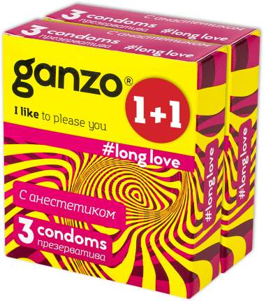 Презервативы Ganzo long love с бензокаином 2 упаковки по 3 шт.