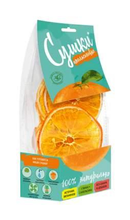 Чипсы фруктовые Биопродукты сушки апельсиновые 30 г