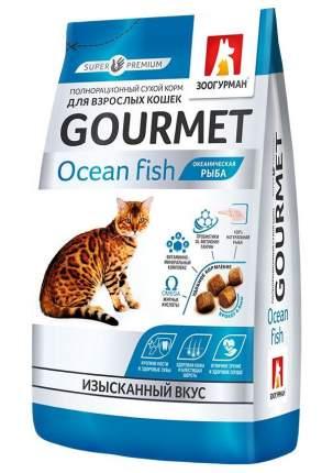 Сухой корм Зоогурман Gourmet Ocean Fish для кошек (1,5 кг, Океаническая рыба)