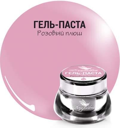 Гель-паста Dona Jerdona Розовый плюш 5г