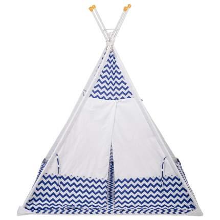 Палатка-вигвам детская Polini kids Зигзаг синий