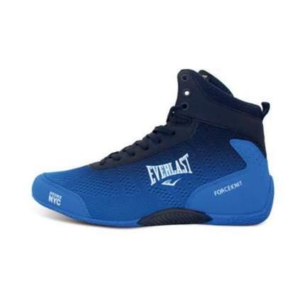 Боксерки Everlast Forceknit синие