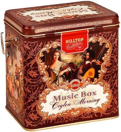 Чай черный Hilltop музыкальная шкатулка цейлонское утро 125 г